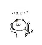 あんことモチ田(個別スタンプ:25)