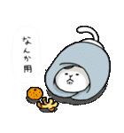あんことモチ田(個別スタンプ:33)