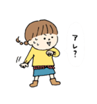 あんことモチ田(個別スタンプ:34)
