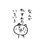 あんことモチ田(個別スタンプ:35)