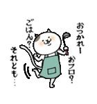 あんことモチ田(個別スタンプ:38)
