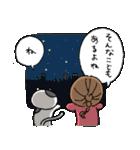 あんことモチ田(個別スタンプ:39)