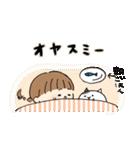 あんことモチ田(個別スタンプ:40)