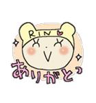 ♡りんちゃん♡スタンプ(個別スタンプ:01)