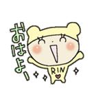 ♡りんちゃん♡スタンプ(個別スタンプ:02)