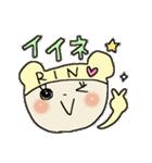 ♡りんちゃん♡スタンプ(個別スタンプ:03)