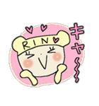 ♡りんちゃん♡スタンプ(個別スタンプ:04)