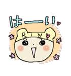 ♡りんちゃん♡スタンプ(個別スタンプ:06)