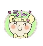 ♡りんちゃん♡スタンプ(個別スタンプ:07)