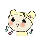 ♡りんちゃん♡スタンプ(個別スタンプ:08)