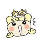 ♡りんちゃん♡スタンプ(個別スタンプ:11)