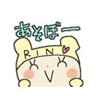 ♡りんちゃん♡スタンプ(個別スタンプ:12)