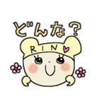 ♡りんちゃん♡スタンプ(個別スタンプ:14)