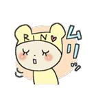 ♡りんちゃん♡スタンプ(個別スタンプ:16)