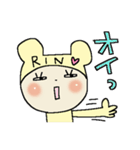 ♡りんちゃん♡スタンプ(個別スタンプ:17)