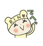 ♡りんちゃん♡スタンプ(個別スタンプ:18)
