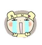 ♡りんちゃん♡スタンプ(個別スタンプ:22)