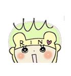 ♡りんちゃん♡スタンプ(個別スタンプ:23)