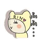 ♡りんちゃん♡スタンプ(個別スタンプ:28)