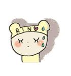 ♡りんちゃん♡スタンプ(個別スタンプ:29)