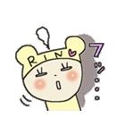 ♡りんちゃん♡スタンプ(個別スタンプ:31)