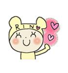 ♡りんちゃん♡スタンプ(個別スタンプ:35)