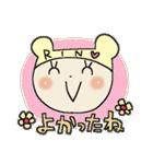 ♡りんちゃん♡スタンプ(個別スタンプ:36)