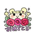 ♡りんちゃん♡スタンプ(個別スタンプ:37)