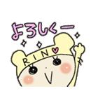 ♡りんちゃん♡スタンプ(個別スタンプ:38)