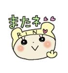 ♡りんちゃん♡スタンプ(個別スタンプ:39)