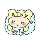 ♡りんちゃん♡スタンプ(個別スタンプ:40)