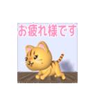 飛び出すニャンコ【動く3D】(個別スタンプ:04)