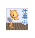 飛び出すニャンコ【動く3D】(個別スタンプ:08)