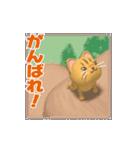 飛び出すニャンコ【動く3D】(個別スタンプ:09)