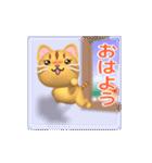 飛び出すニャンコ【動く3D】(個別スタンプ:11)