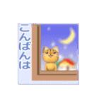 飛び出すニャンコ【動く3D】(個別スタンプ:12)