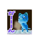 飛び出すニャンコ【動く3D】(個別スタンプ:16)