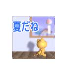 飛び出すニャンコ【動く3D】(個別スタンプ:22)