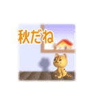飛び出すニャンコ【動く3D】(個別スタンプ:23)