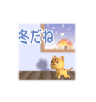 飛び出すニャンコ【動く3D】(個別スタンプ:24)