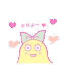 恋するオトメ♥ティッティ(個別スタンプ:02)