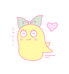 恋するオトメ♥ティッティ(個別スタンプ:07)