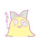 恋するオトメ♥ティッティ(個別スタンプ:09)