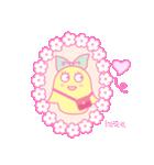 恋するオトメ♥ティッティ(個別スタンプ:14)