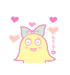 恋するオトメ♥ティッティ(個別スタンプ:26)