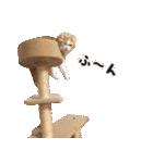 気まぐれネコのハナ(個別スタンプ:05)