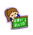 入学卒業おめでと!(個別スタンプ:27)