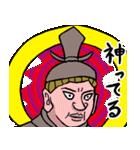 なんか七福神(個別スタンプ:02)