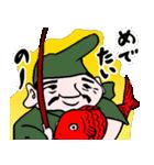 なんか七福神(個別スタンプ:03)