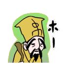 なんか七福神(個別スタンプ:05)